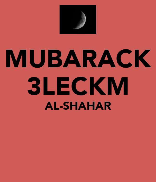 MUBARACK 3LECKM AL-SHAHAR