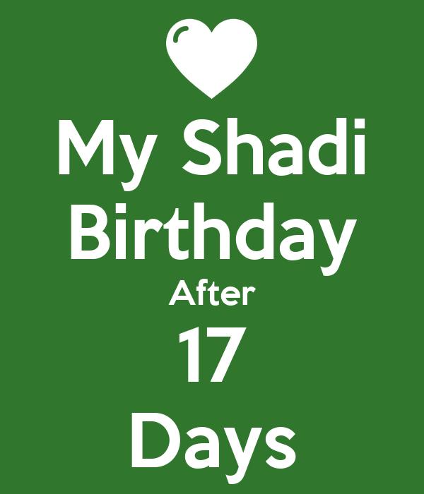 My Shadi Birthday After 17 Days