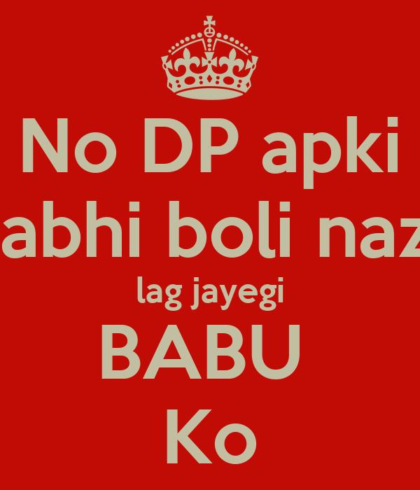 apki bhabhi