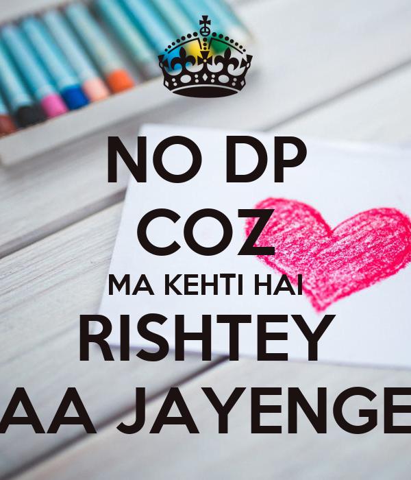 NO DP COZ MA KEHTI HAI RISHTEY AA JAYENGE