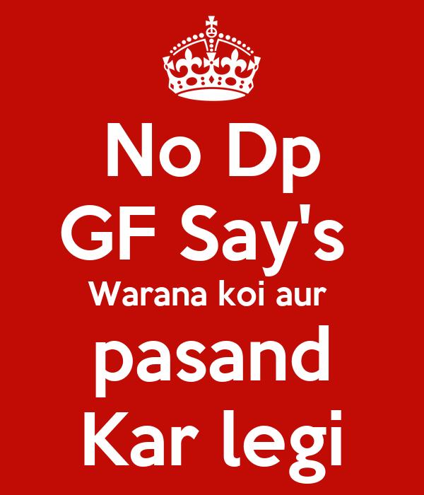 gf dp