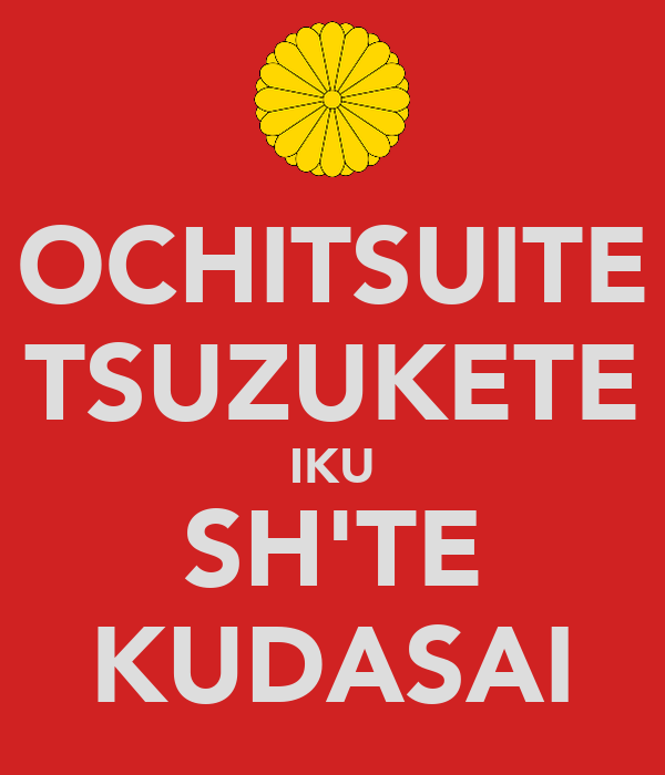 OCHITSUITE TSUZUKETE IKU SH'TE KUDASAI