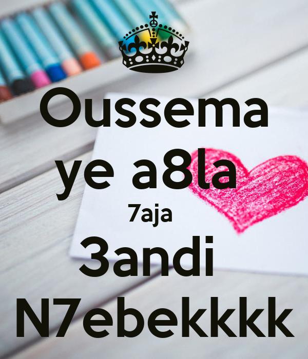 Oussema ye a8la  7aja  3andi  N7ebekkkk