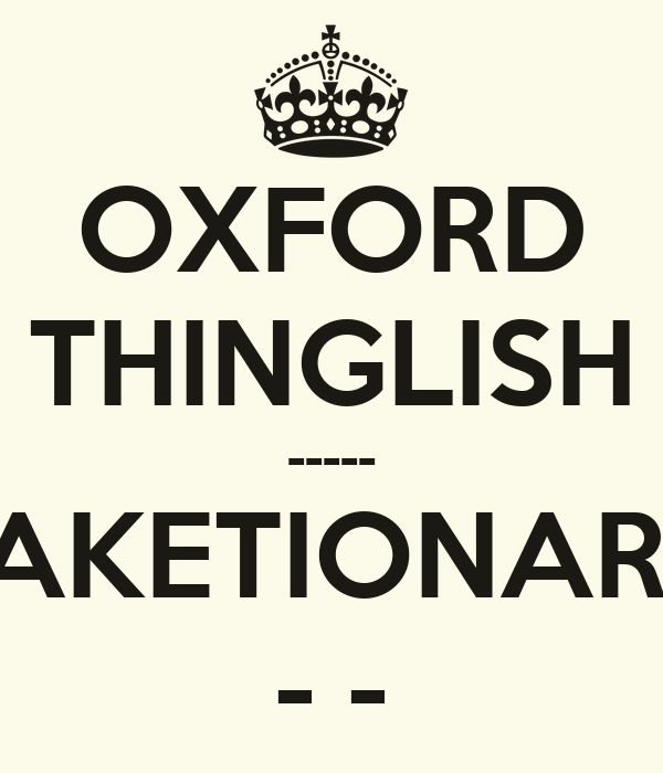 OXFORD THINGLISH ----- JAKETIONARY - -