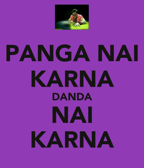 PANGA NAI KARNA DANDA NAI KARNA