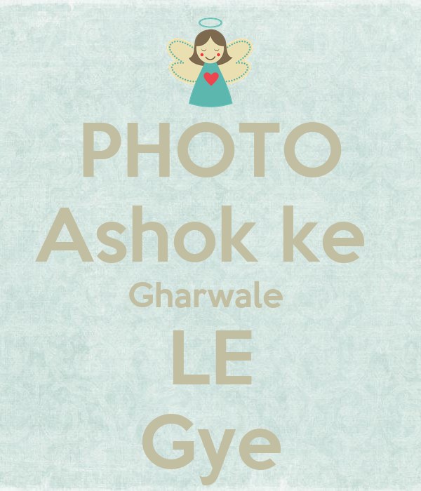 PHOTO Ashok ke  Gharwale  LE Gye