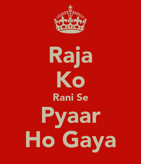 Raja Ko Rani Se Pyaar Ho Gaya