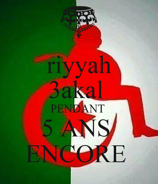 riyyah 3akal  PENDANT  5 ANS  ENCORE