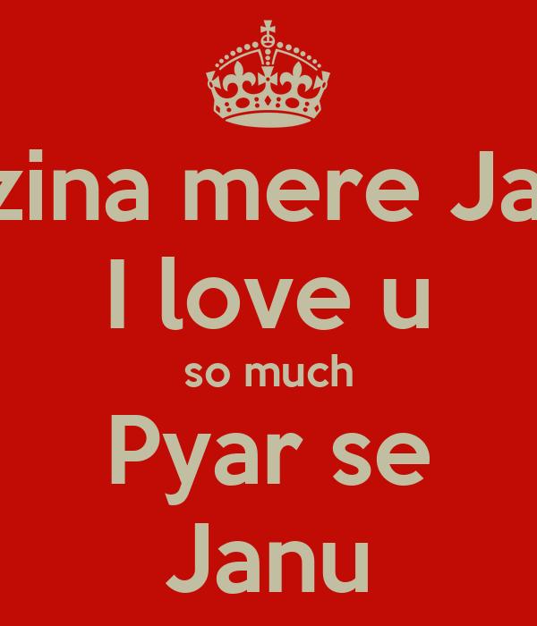 I Love You Janu Wallpaper Hd : I Love U So Much Janu Images Wallpaper Images
