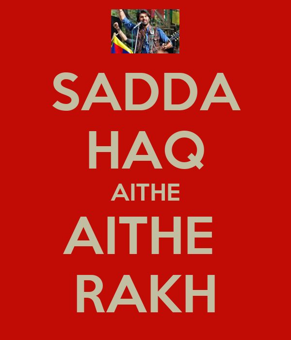 SADDA HAQ AITHE AITHE  RAKH
