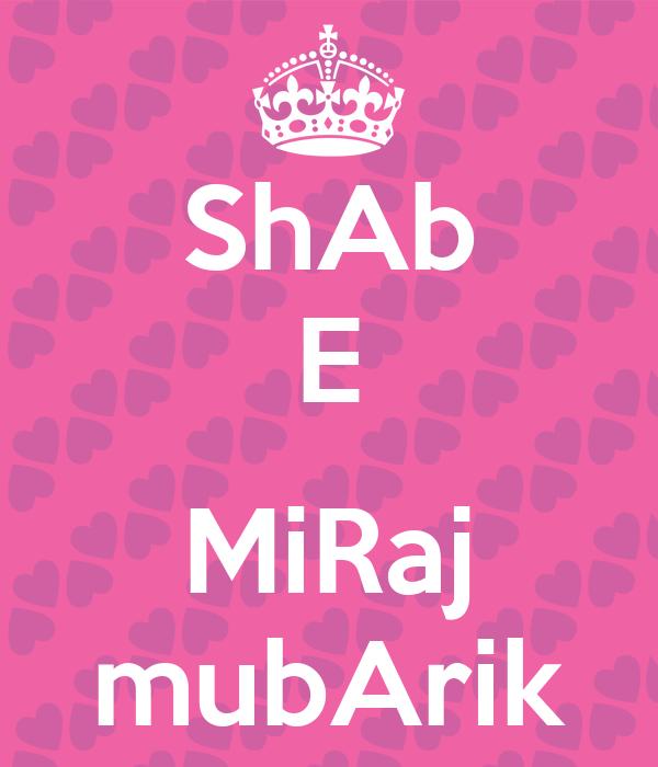 ShAb E  MiRaj mubArik