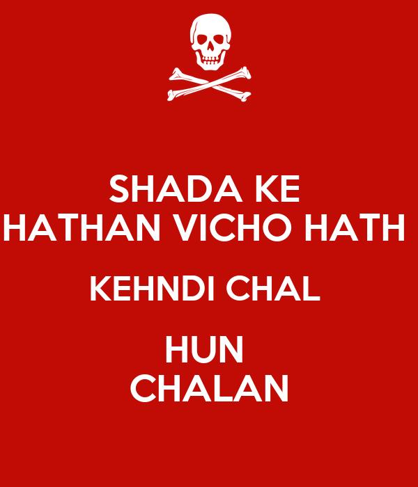 SHADA KE  HATHAN VICHO HATH  KEHNDI CHAL  HUN  CHALAN