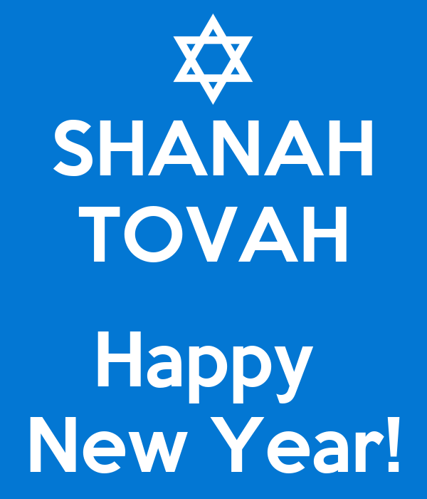 New Year L Shanah Tovah 28 Images 09 14 15 Nnhs