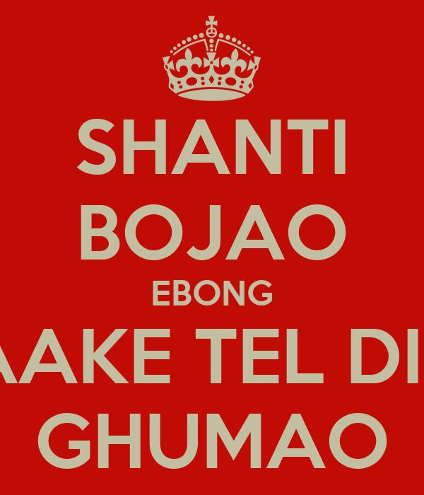 SHANTI BOJAO EBONG NAAKE TEL DIYE GHUMAO