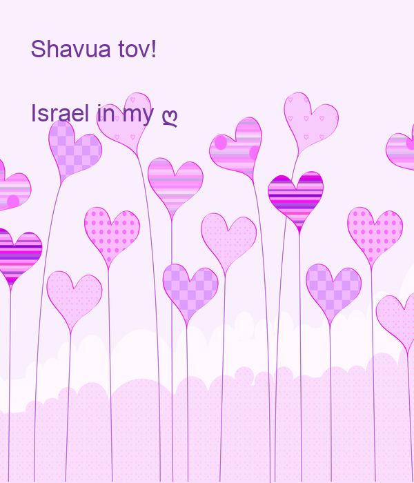 Shavua tov!