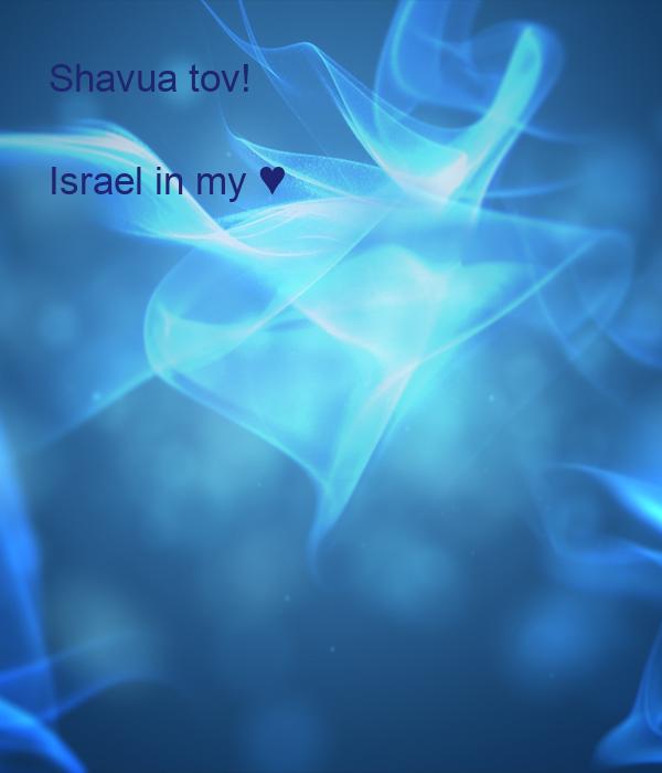 Shavua tov!  Israel in my ♥