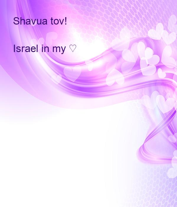 Shavua tov!  Israel in my ♡