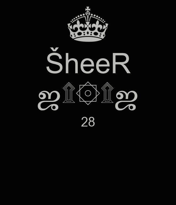 ŠheeR ஜ۩۞۩ஜ 28