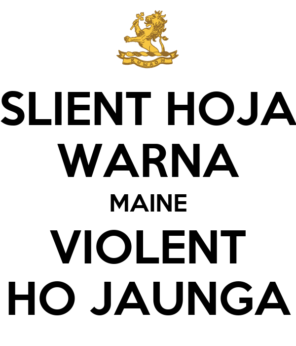 SLIENT HOJA WARNA MAINE VIOLENT HO JAUNGA