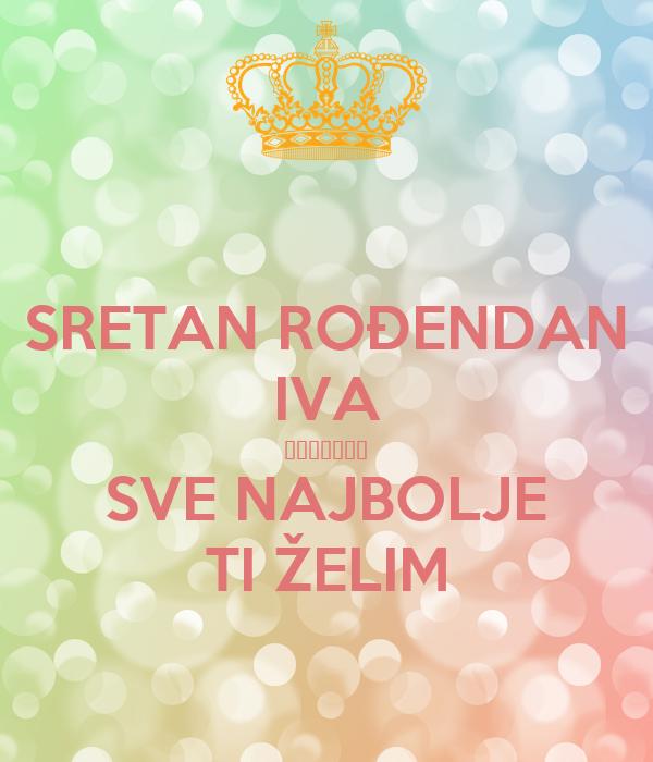 sretan rodjendan i sve najbolje ti zelim SRETAN ROĐENDAN IVA ♡♡♡♡♡♡♡ SVE NAJBOLJE TI ŽELIM Poster  sretan rodjendan i sve najbolje ti zelim