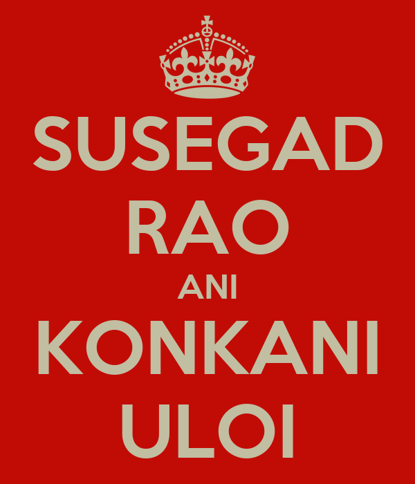 SUSEGAD RAO ANI KONKANI ULOI