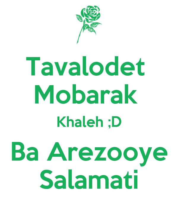 Tavalodet  Mobarak  Khaleh ;D  Ba Arezooye  Salamati