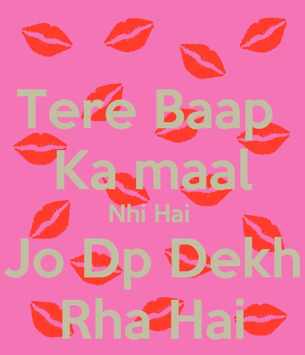 Tere Baap  Ka maal Nhi Hai  Jo Dp Dekh Rha Hai