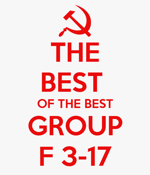 THE BEST  OF THE BEST GROUP F 3-17
