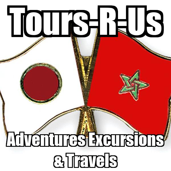 Tours-R-Us Adventures Excursions & Travels