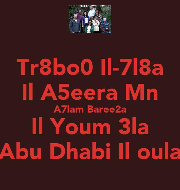 Tr8bo0 Il-7l8a Il A5eera Mn A7lam Baree2a Il Youm 3la Abu Dhabi Il oula