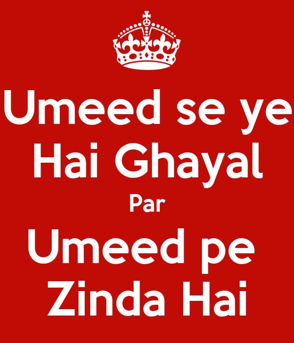 Umeed se ye Hai Ghayal Par Umeed pe  Zinda Hai