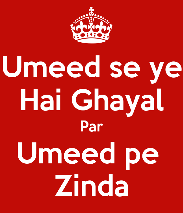 Umeed se ye Hai Ghayal Par Umeed pe  Zinda