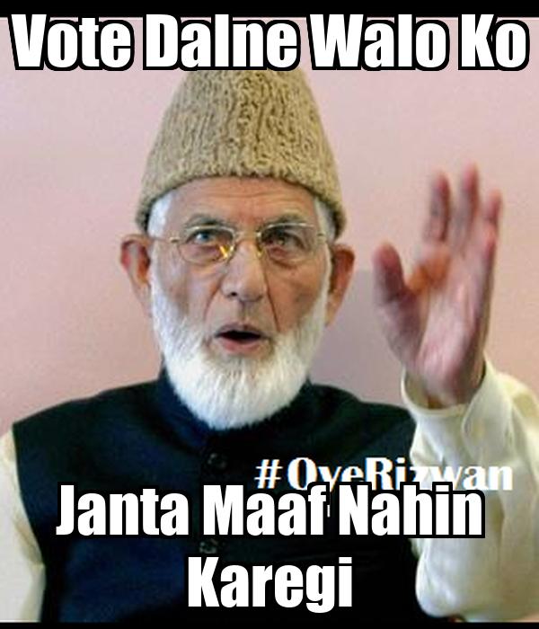 Vote Dalne Walo Ko Janta Maaf Nahin Karegi
