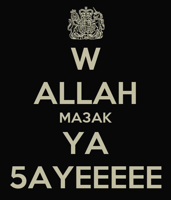 W ALLAH MA3AK YA 5AYEEEEE