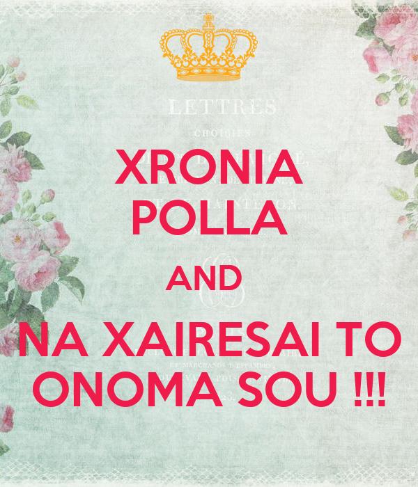 Xronia polla