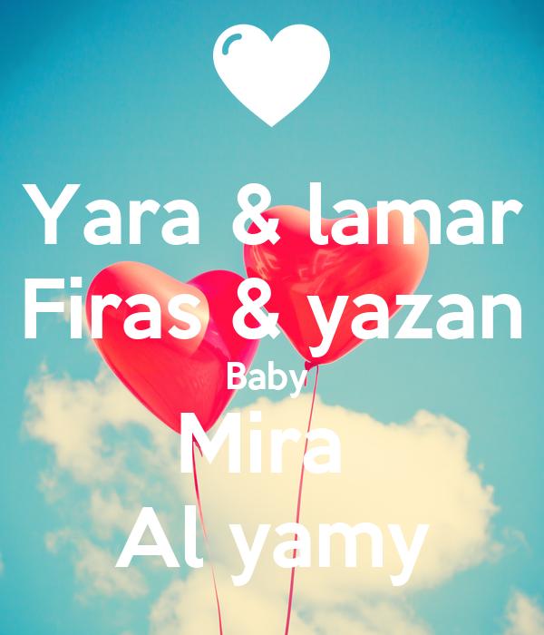 Yara & lamar Firas & yazan Baby  Mira  Al yamy