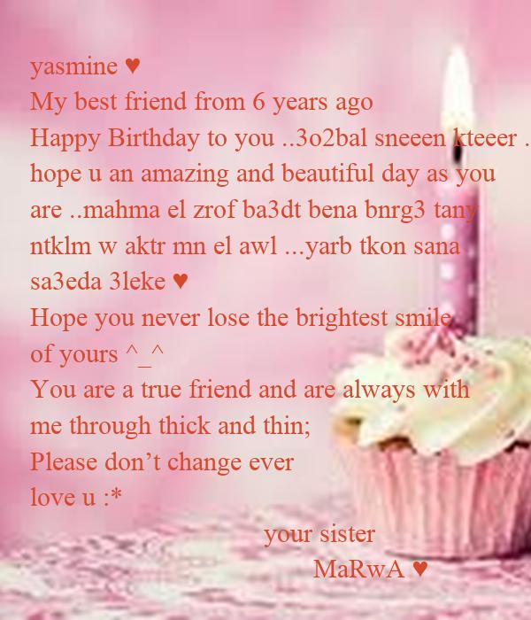 Yasmine My Best Friend From 6 Years Ago Happy Birthday To You