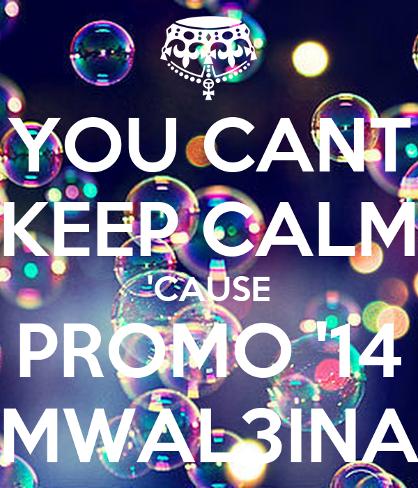 YOU CANT KEEP CALM 'CAUSE PROMO '14 MWAL3INA