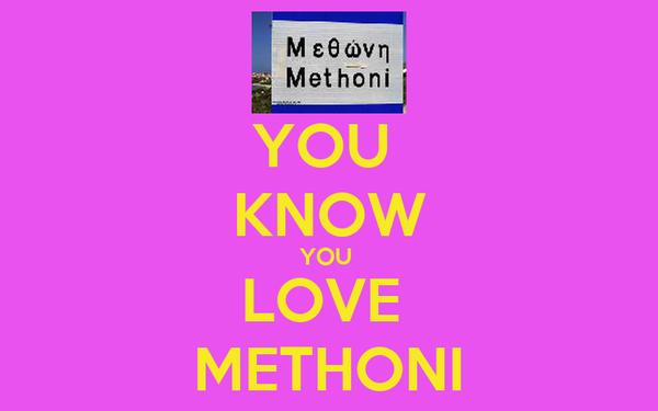 YOU  KNOW YOU  LOVE  METHONI