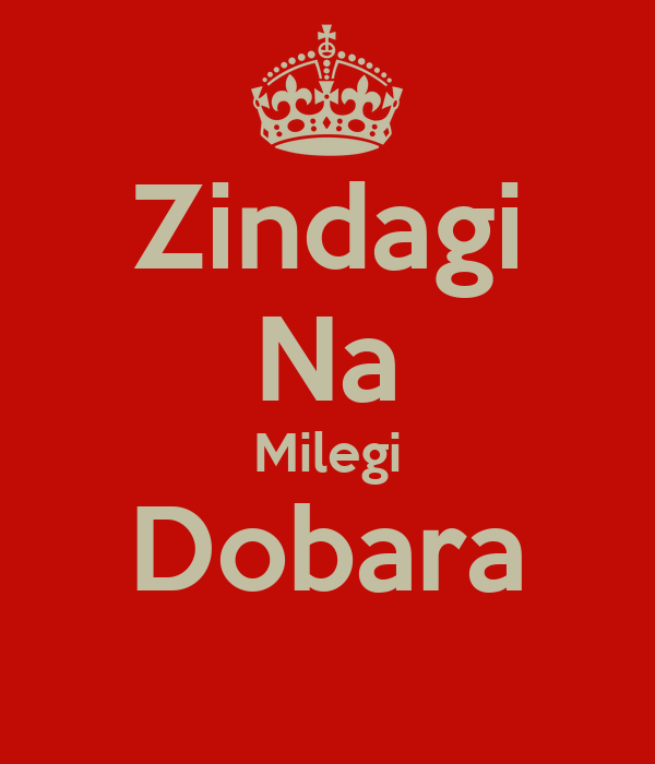 Zindagi Na Milegi Dobara Minimal  PosterGully