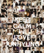 Poster: KEEP CALM AND LOVE JUNHYUNG