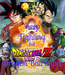 Poster: Keep Fighting And Watch  Dragon Ball Super