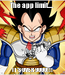Poster: The app limit..... IT'S OVER 9000!!!