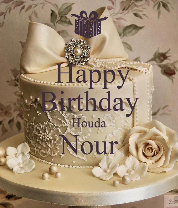 Happy Birthday Houda Nour Poster Dzfdsq Keep Calm O Matic