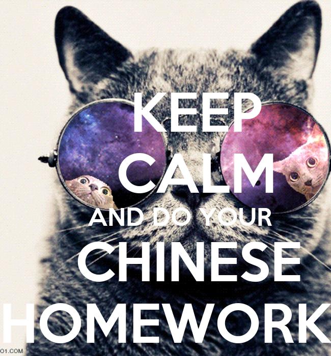 Chinese dynasty homework help