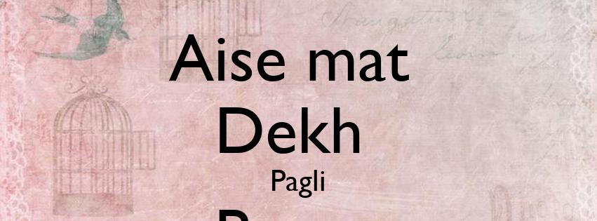 Aise Mat Dekh Pagli Pyaar Ho Jayega Poster Prince Keep