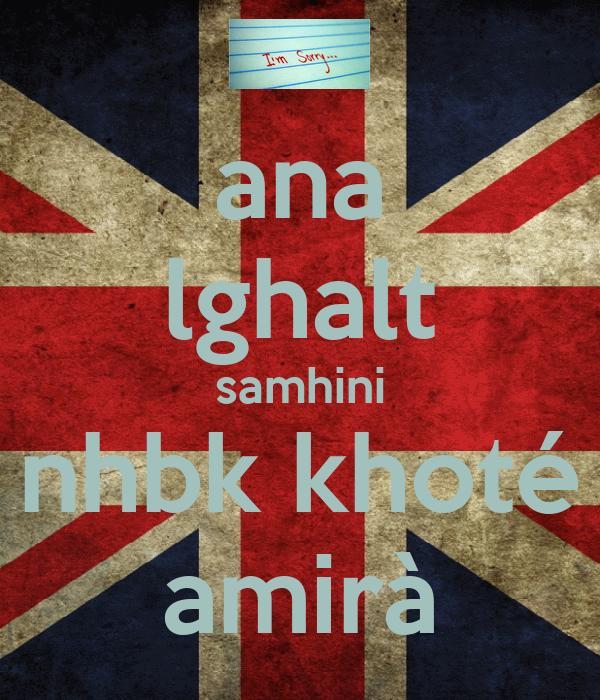 Mosalsal Samhini Sur 2m | Lambaro Magazine