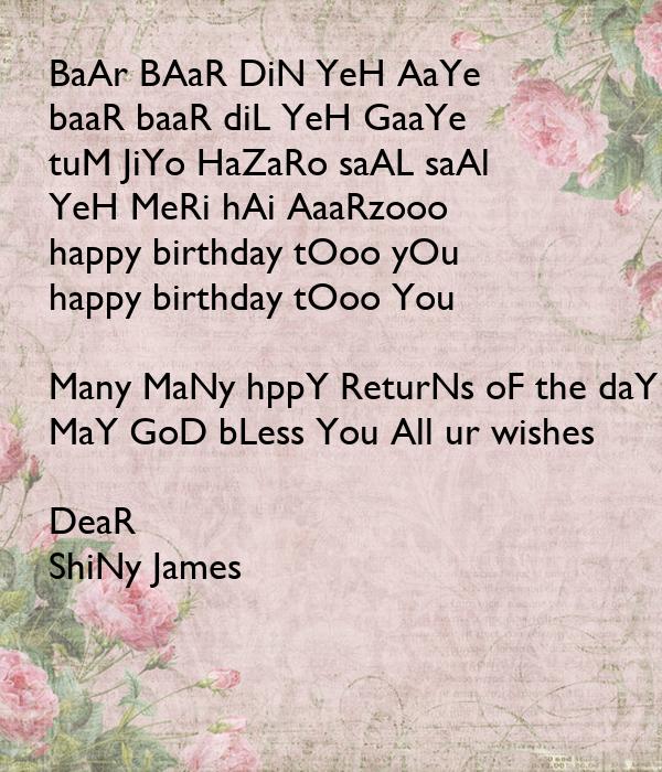 tum jiyo hazaro saal happy birthday song free download