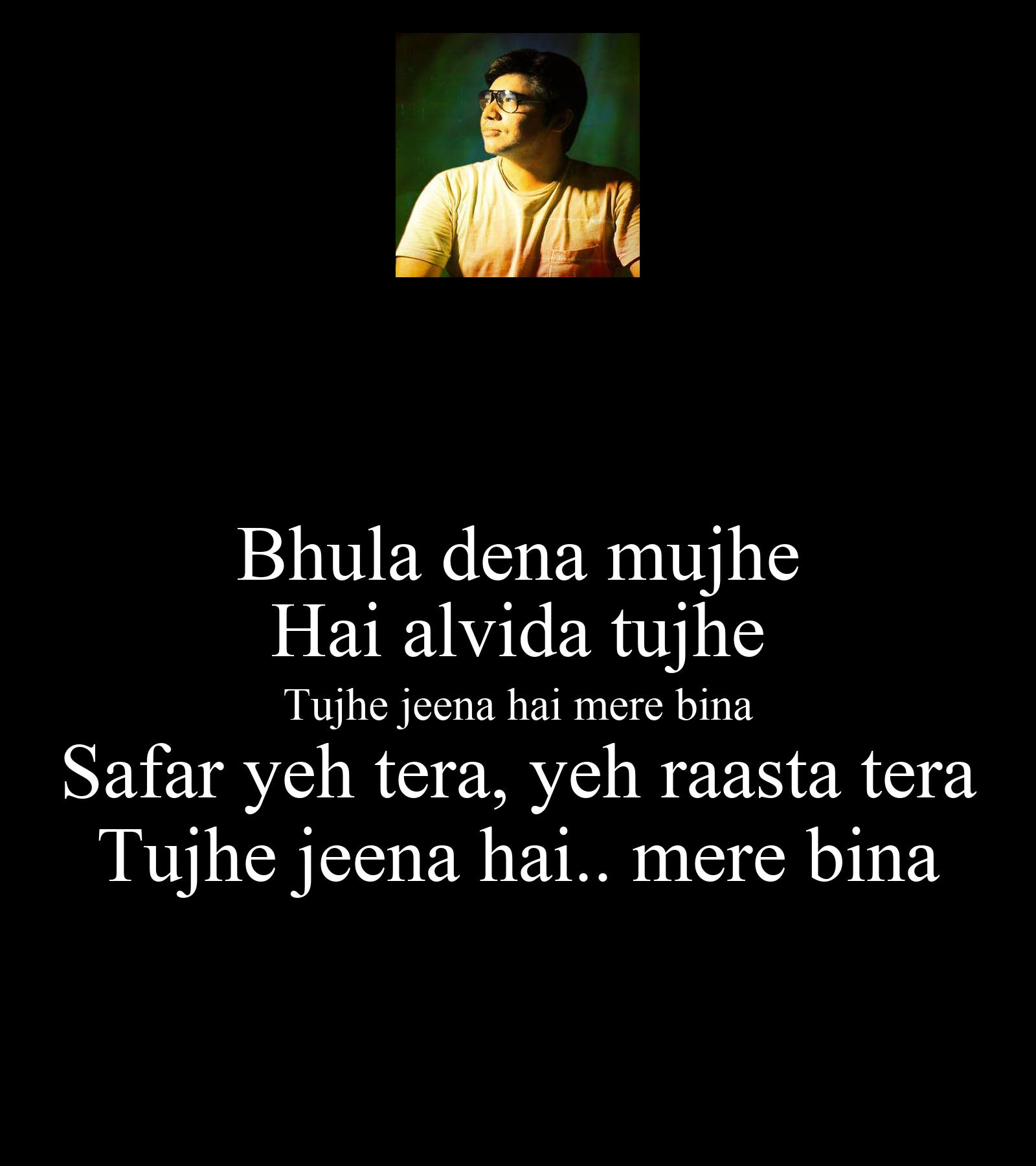 Bhula Dena Mujhe Hai Alvida Tujhe Tujhe Jeena Hai Mere
