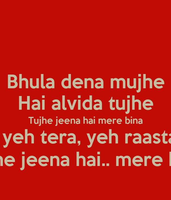Tujhe Dekhe Bina Download Mp3 Song: Houseofmake